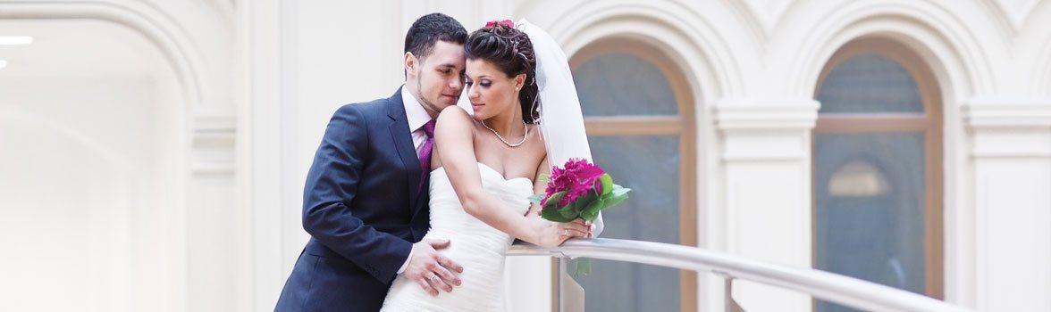 Russische Hochzeit Nowosibirotschka Feiern Sie Mit