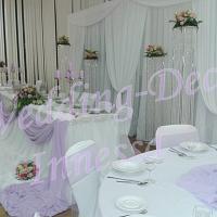 Event- und Hochzeitsdekoration